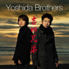 Yoshida Brothers Concert Set List
