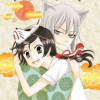 Kamisama Kiss – Are you sure you want to be kissed?