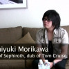 Toshiyuki Morikawa Interview &#8211; AX 2011 Press Junket