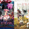 Madoka Magica Movies 1 and 2: A Roundtable Discussion
