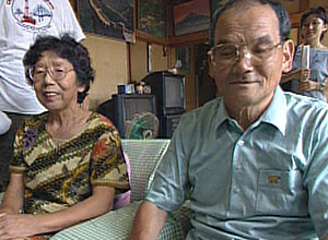 Anno's parents. Are they proud of him?