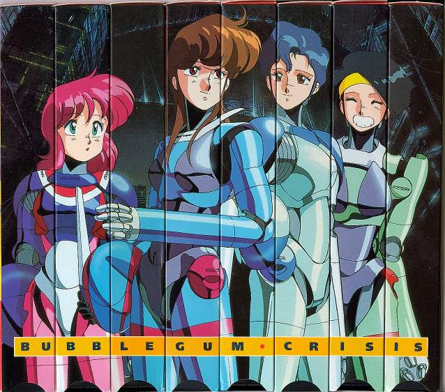 small_bubblegum_crisis.jpg