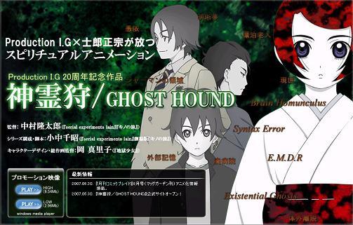 ghosthound.jpg