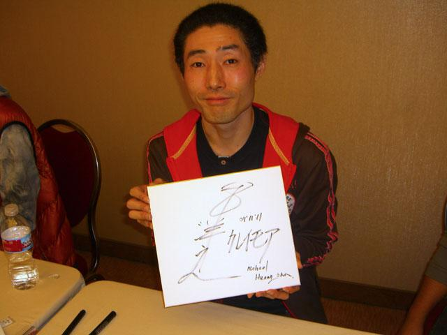 Hiroyuki Tanaka, director of Claymore–with a present for me!
