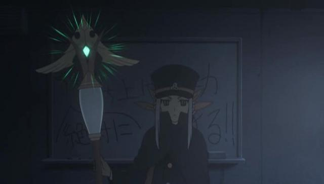 First there was Spice and Wolf, now there's Staff and Post