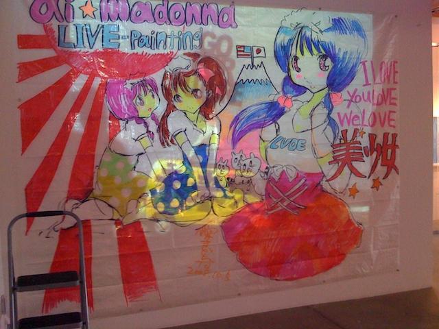 Ai Madonna's artwork