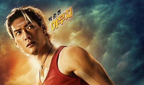 Dragonball poster for Korea.