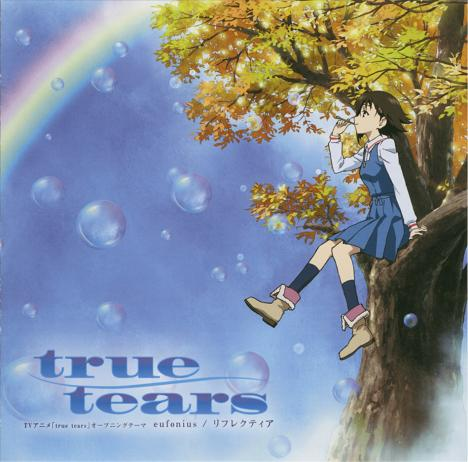 true-tears-cover.jpg