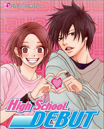 high_school_debut vol1