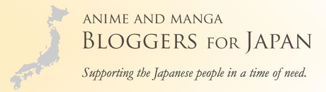 Anime and Manga Bloggers for Japan Link