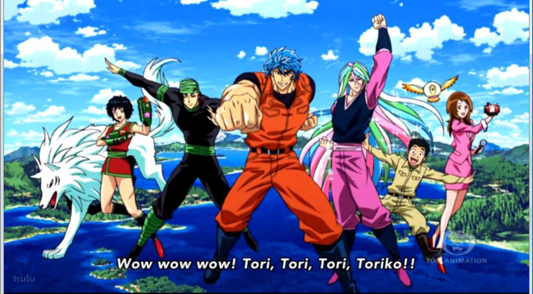 toriko2