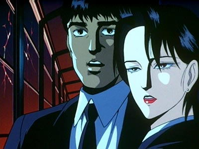 Image result for wicked city