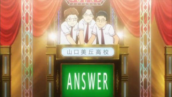 Chihayafuru 2 Episode 10 Quiz Derby