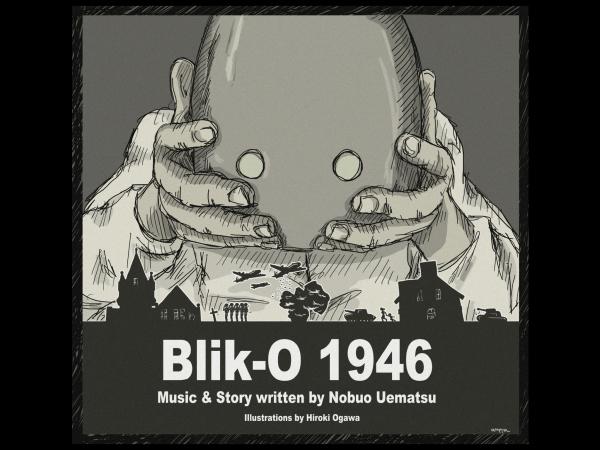 blink01946