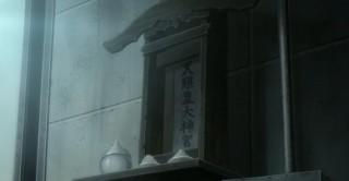 Amaterasu-sume-ookami