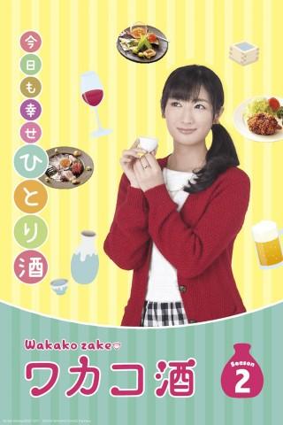 wakakozake la